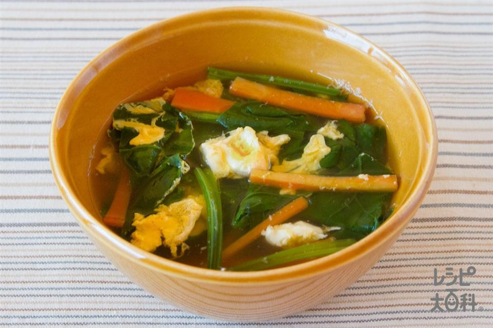 ほうれん草とにんじんの中華風スープ(ほうれん草+にんじんを使ったレシピ)