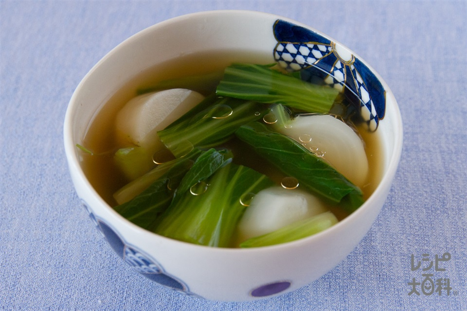 チンゲン菜とかぶのとろり中華風スープ(チンゲン菜+かぶを使ったレシピ)