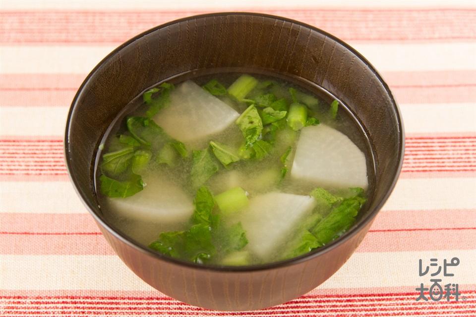 大根と葉っぱの味噌汁