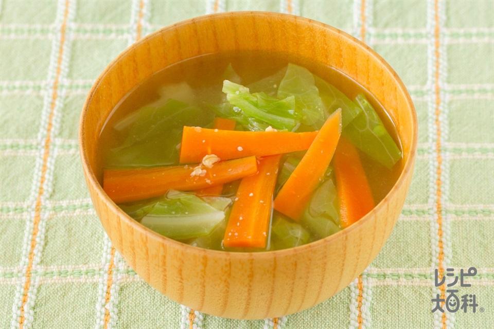 キャベツとにんじんの味噌汁(キャベツ+にんじんを使ったレシピ)