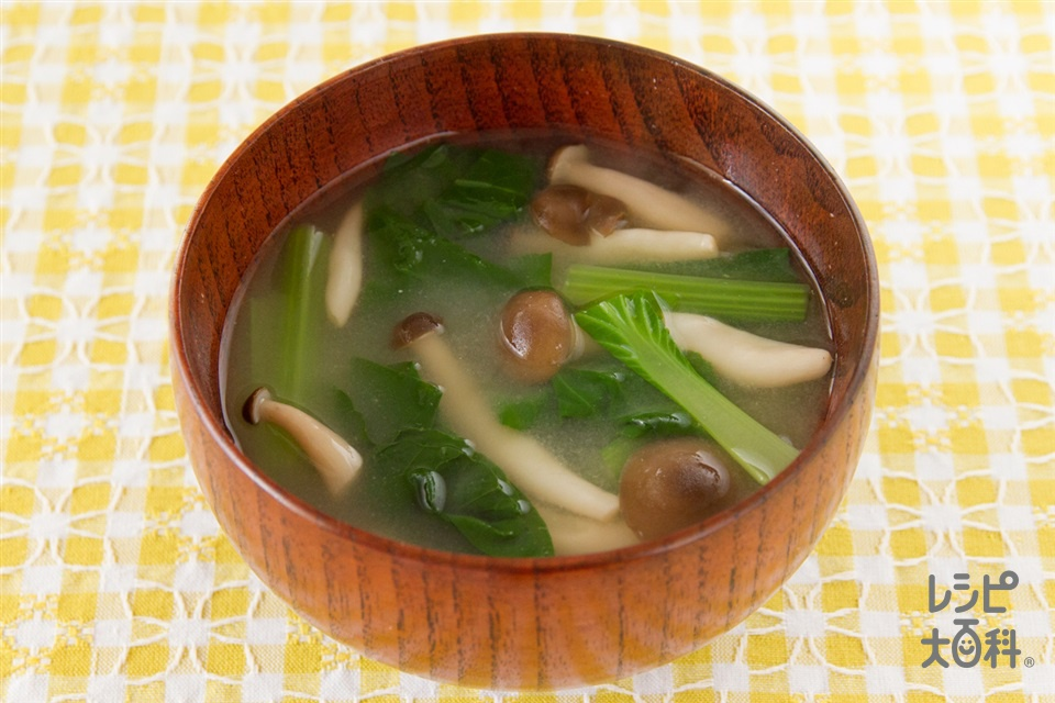 小松菜としめじの生姜風味の味噌汁(小松菜+しめじを使ったレシピ)