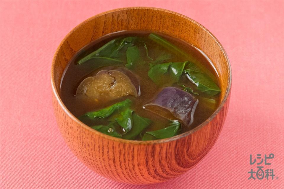 なすとほうれん草の赤だし味噌汁(なす+ほうれん草を使ったレシピ)