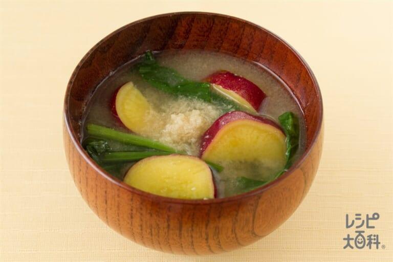 ほうれん草とさつまいもの生姜味噌汁