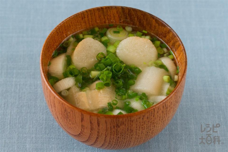 たっぷり輪切りねぎ入りお麩の味噌汁(長ねぎ+小ねぎを使ったレシピ)