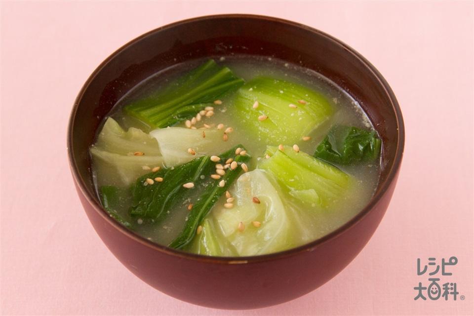 チンゲン菜とキャベツのごま味噌汁