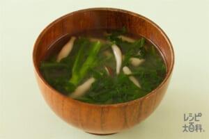 春菊としめじの味噌汁