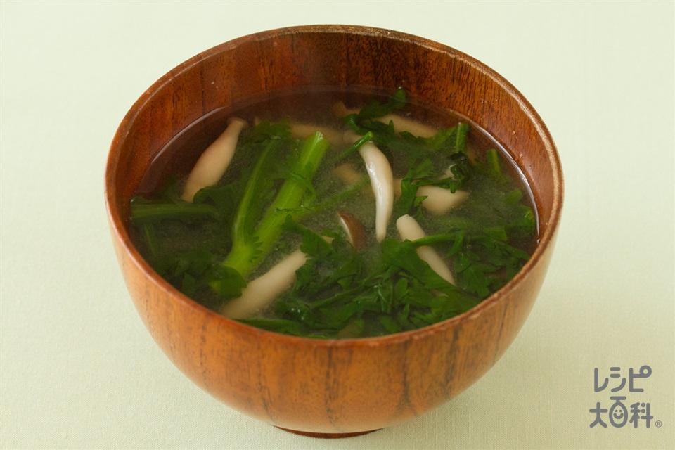 春菊としめじの味噌汁(春菊+しめじを使ったレシピ)