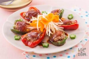 マヨで簡単 ふんわり肉詰めピーマン(ピーマン+合いびき肉を使ったレシピ)