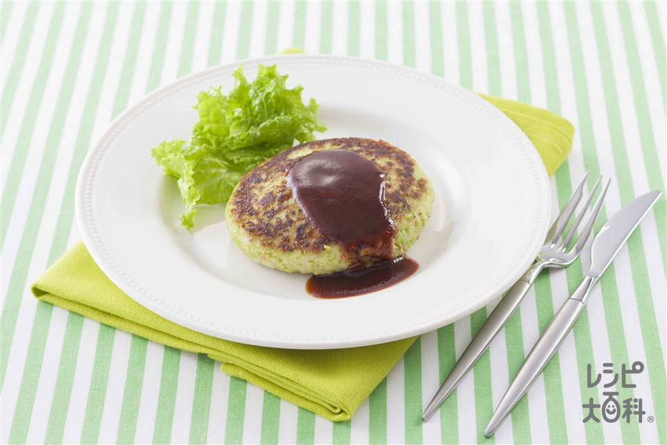 ずんだハンバーグ(鶏ひき肉+冷凍枝豆を使ったレシピ)