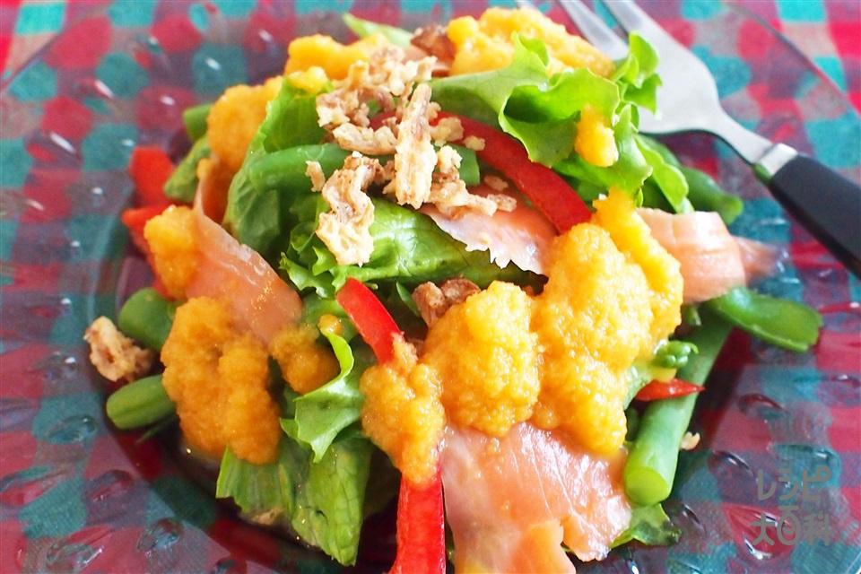 にんじんドレッシングのクリスマスサラダ(グリーンカール+パプリカ(赤)を使ったレシピ)