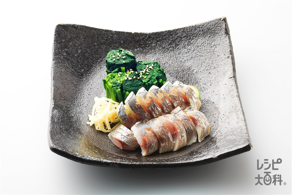 あじのおかず風酢の物(あじ三枚おろし+ほうれん草を使ったレシピ)