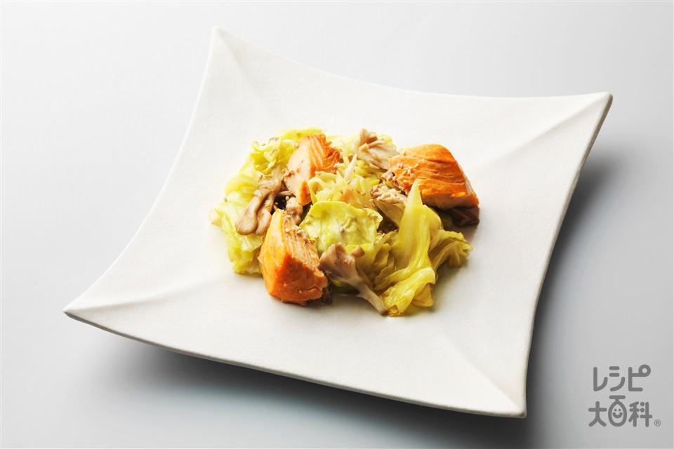鮭と春キャベツのバター炒め(生ざけ+「やさしお」を使ったレシピ)
