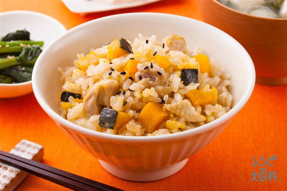 かぼちゃと鶏肉のだし炊きご飯(米+鶏もも肉を使ったレシピ)