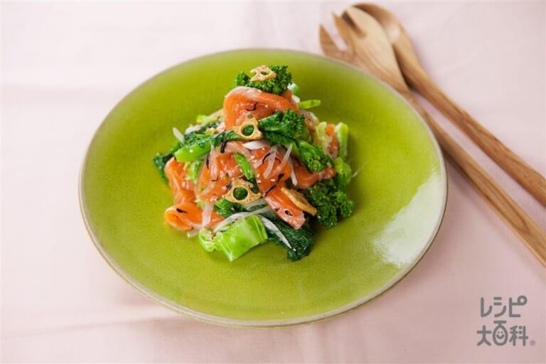 サーモンと菜の花のゆずトスサラダ