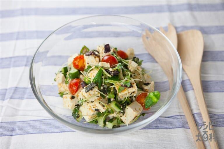 スクエア豆腐のつぶつぶごまトスサラダ