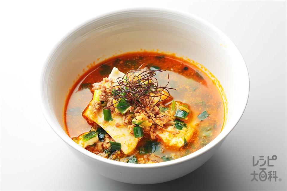 豆腐入り坦々スープ(絹ごし豆腐+豚ひき肉を使ったレシピ)