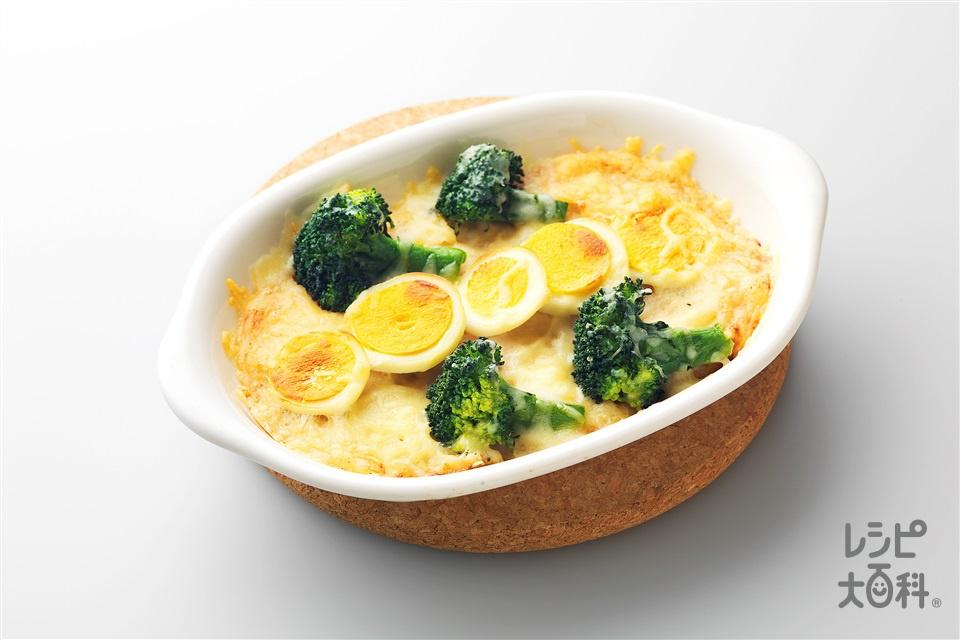 マッシュポテトとたまごのチーズ焼き(じゃがいも+卵を使ったレシピ)
