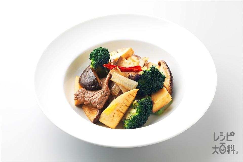 牛肉のくわ焼き(牛もも赤身薄切り肉+A「やさしお」を使ったレシピ)