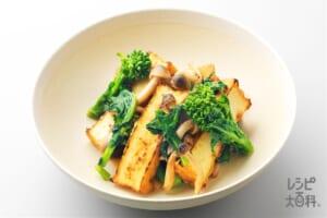 厚揚げと菜の花の味噌炒め