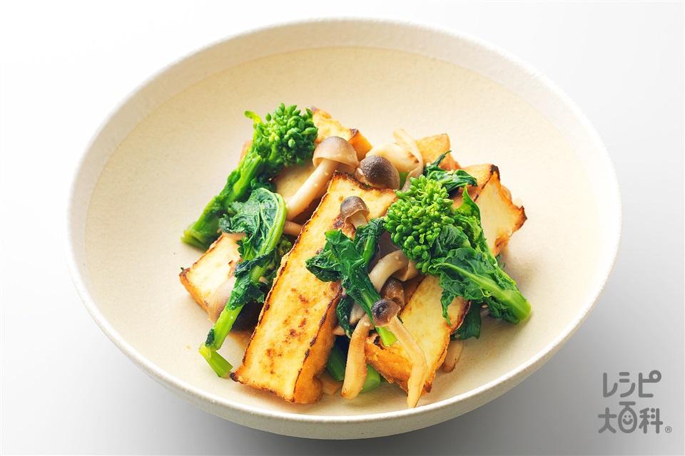 厚揚げと菜の花の味噌炒め(厚揚げ+菜の花を使ったレシピ)