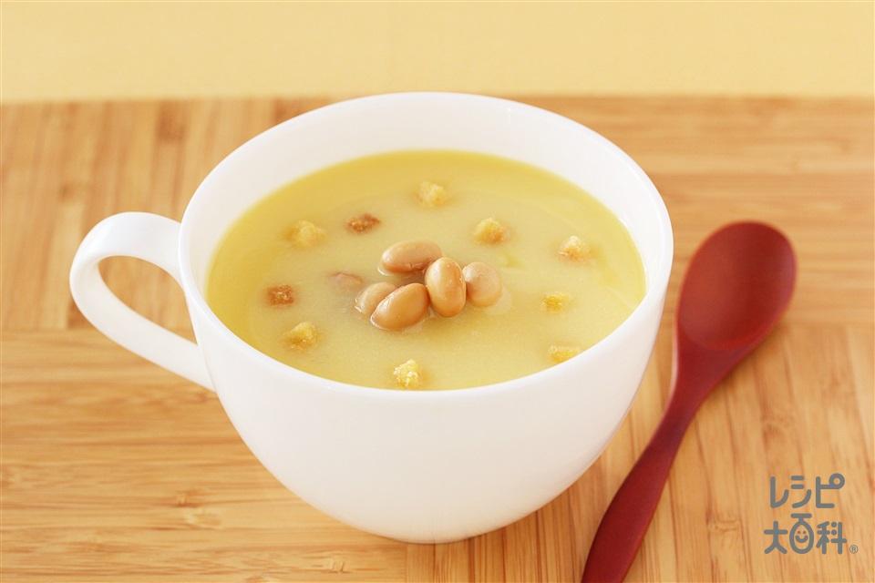 ちょい足し!大豆入りコーンスープ(ゆで大豆を使ったレシピ)