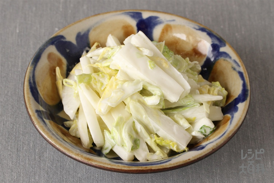 白菜のわさびマヨサラダ(白菜を使ったレシピ)