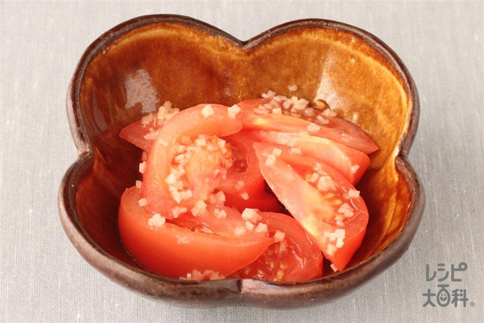 トマトナムル(トマト+しょうがを使ったレシピ)