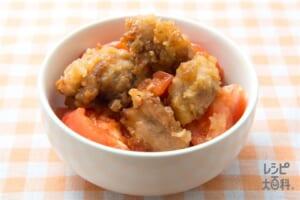 竜田揚げのトマトのレンジ煮