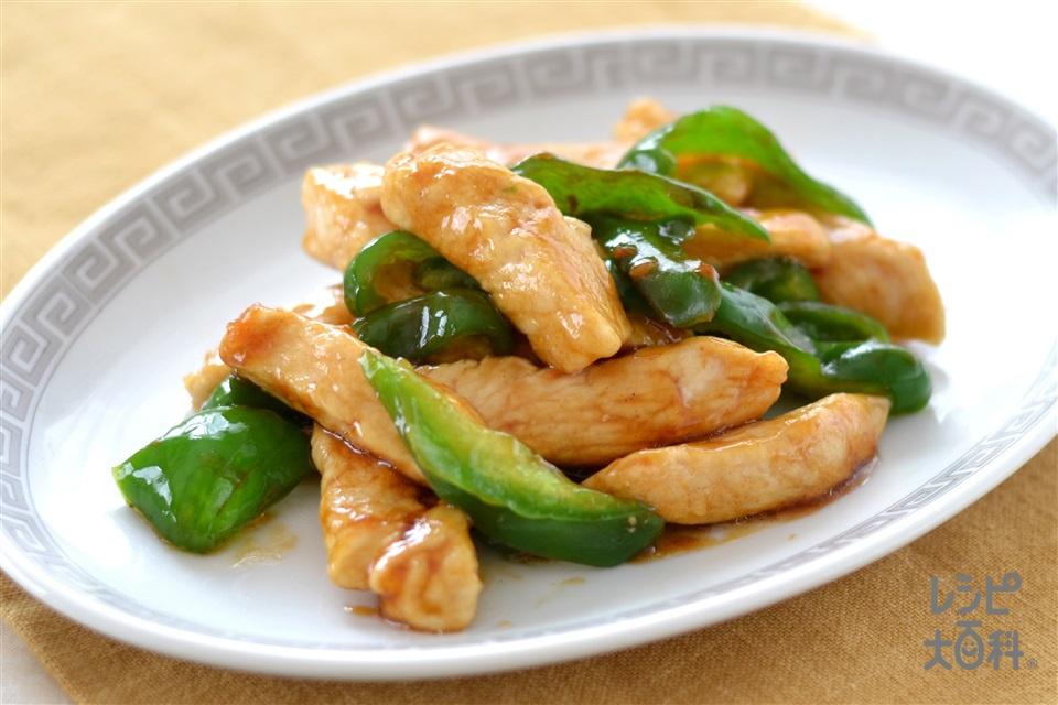 鶏肉とピーマンの青椒肉絲(鶏むね肉+ピーマンを使ったレシピ)