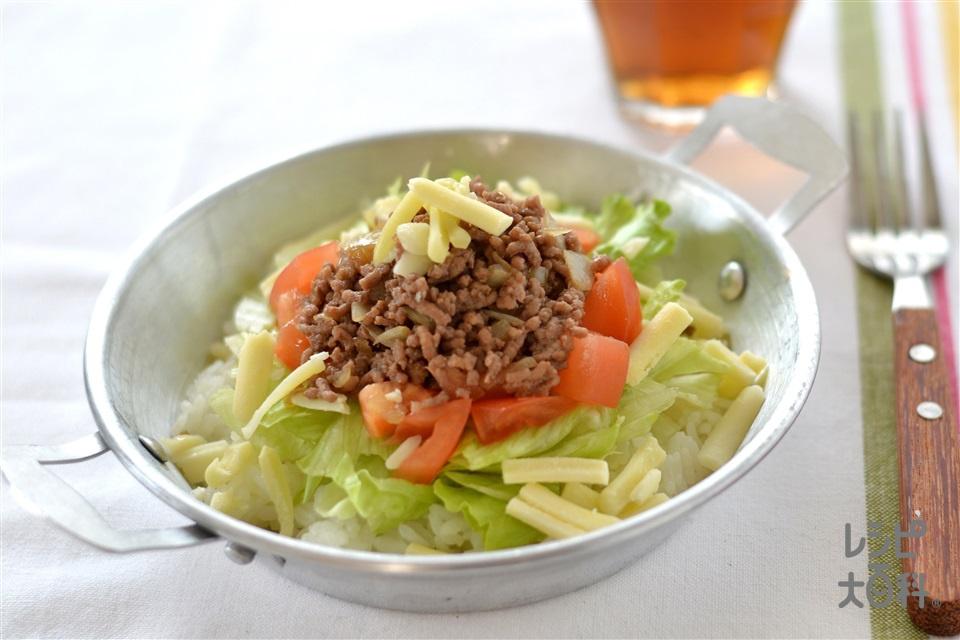 エスニックタコライス(合いびき肉+ご飯を使ったレシピ)