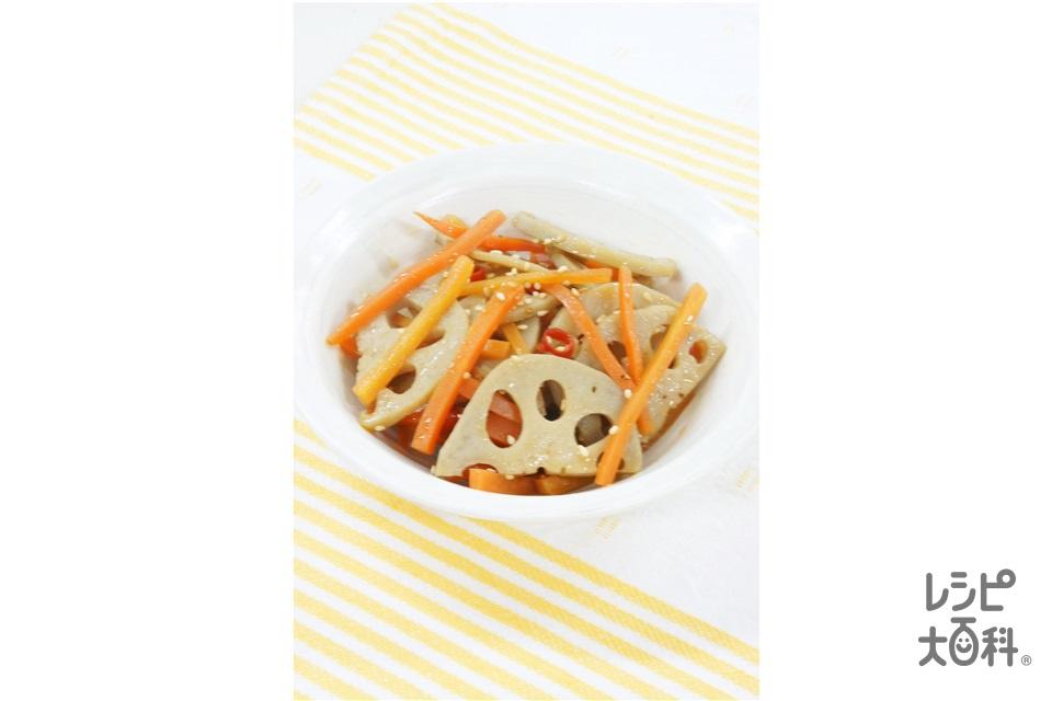 れんこんとにんじんのきんぴら(れんこん+にんじんを使ったレシピ)
