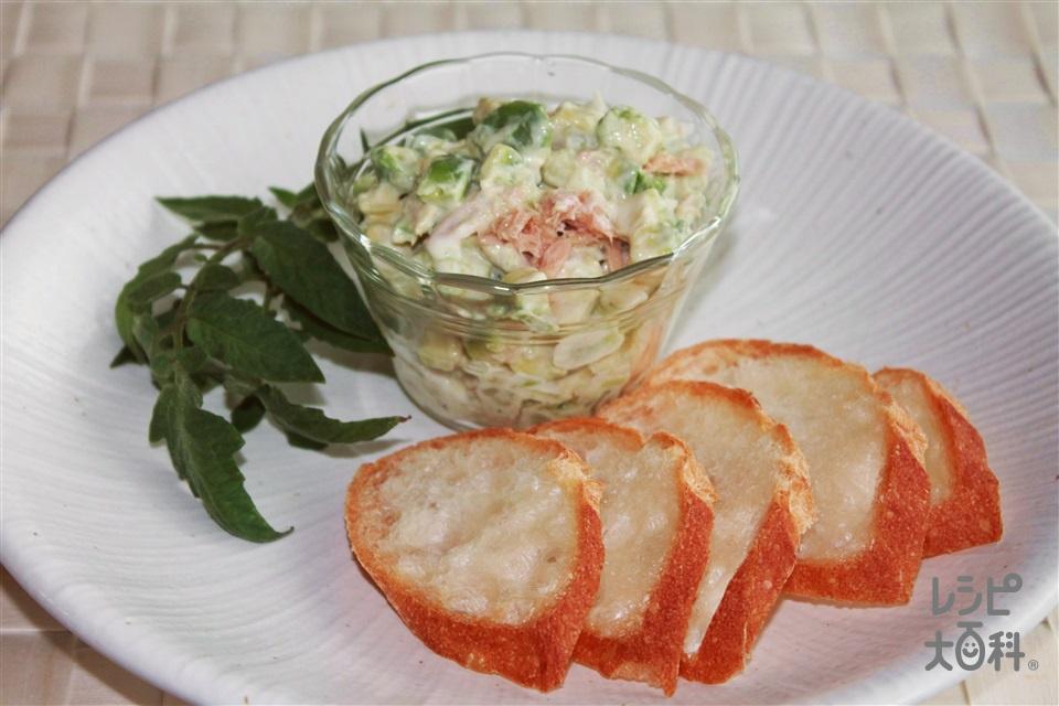 アボカドとツナのディップ(アボカド+玉ねぎを使ったレシピ)
