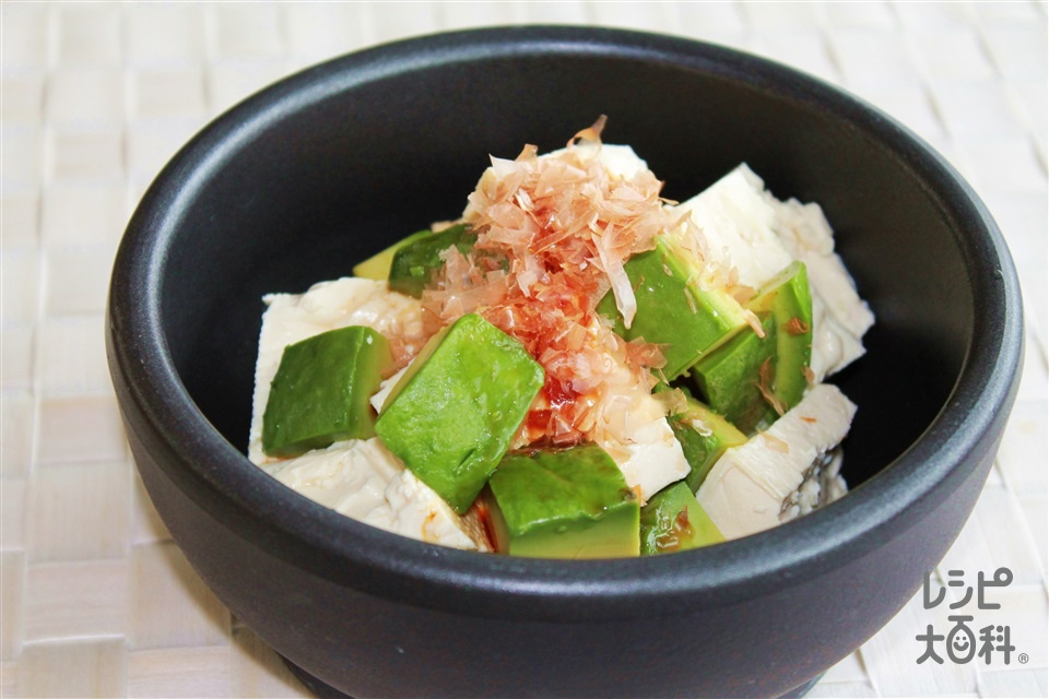 アボカドと豆腐のサラダ(木綿豆腐+アボカドを使ったレシピ)