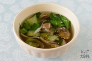 ちんげん菜と舞茸の中華スープ