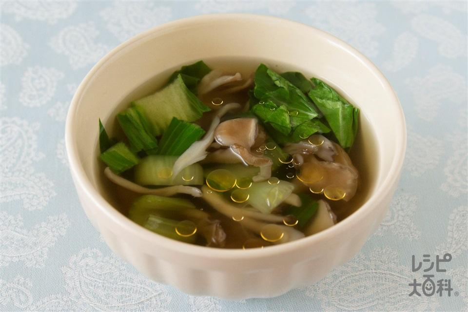 ちんげん菜と舞茸の中華スープ(チンゲン菜+まいたけを使ったレシピ)