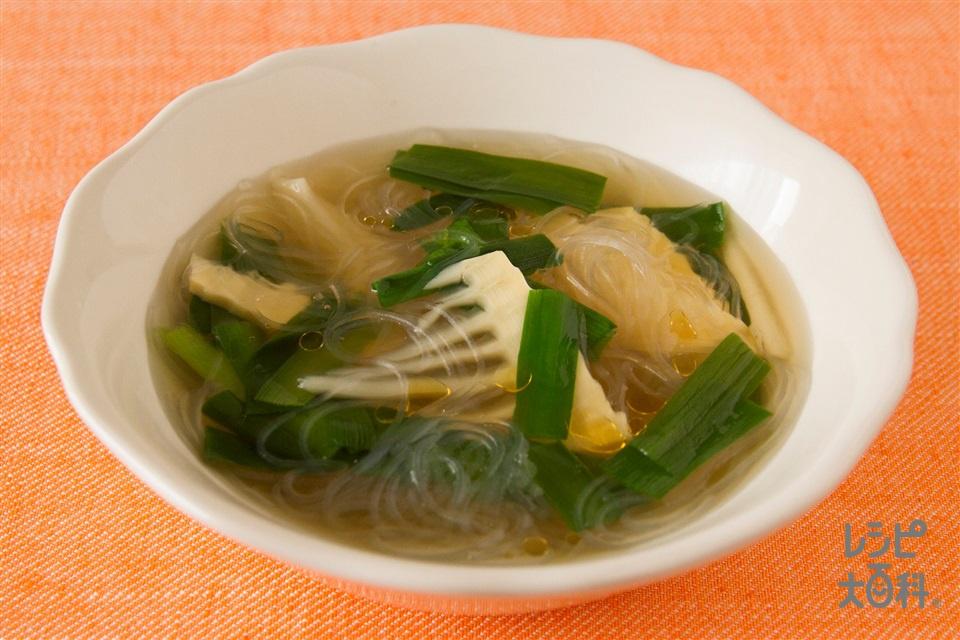 春雨とたけのこの中華スープ(ゆでたけのこ+にらを使ったレシピ)
