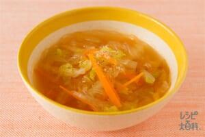 白菜と春雨のキムチスープ