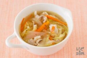 豚肉とせん切り野菜の簡単コンソメスープ