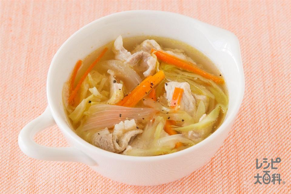 豚肉とせん切り野菜の簡単コンソメスープ(豚もも薄切り肉+キャベツを使ったレシピ)