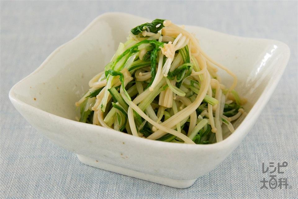 水菜のおひたし(水菜+えのきだけを使ったレシピ)