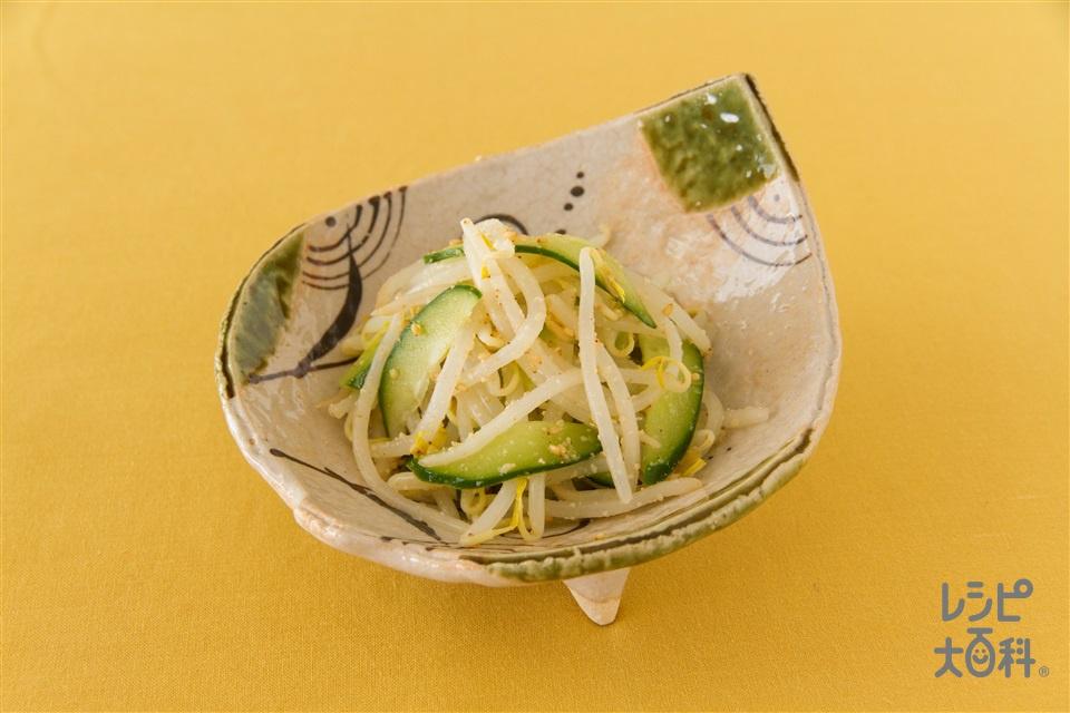 きゅうりともやしのごま酢あえ(きゅうり+もやしを使ったレシピ)
