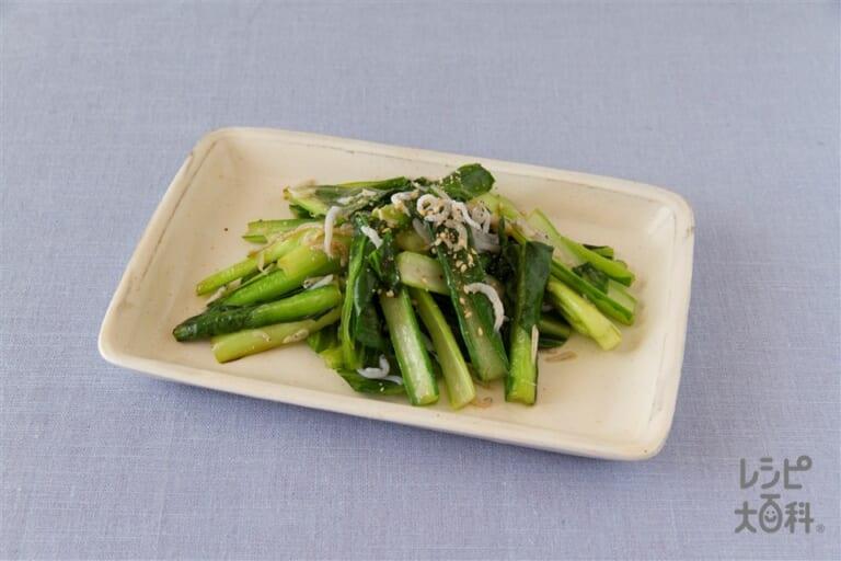 小松菜としらすの炒め物