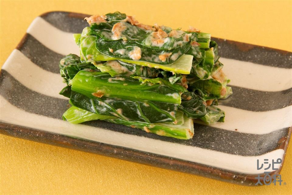 小松菜のおかかマヨネーズあえ