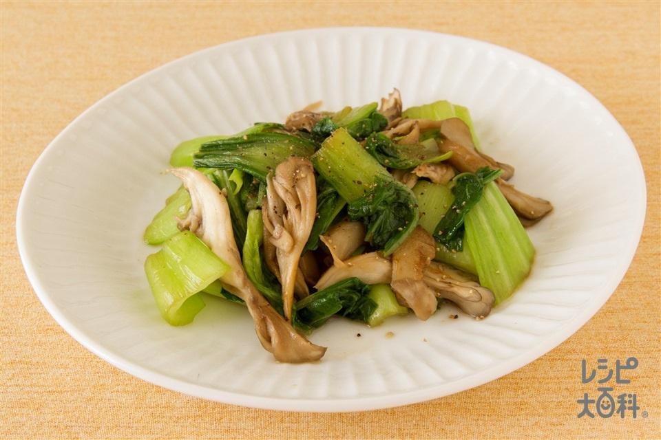 ちんげん菜とまいたけのソテー(チンゲン菜+まいたけを使ったレシピ)