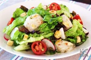 帆立のカラフルトスサラダ