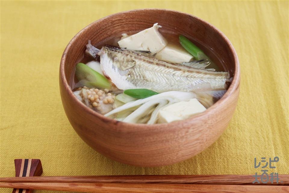 はたはたのみそ汁(はたはた+木綿豆腐を使ったレシピ)