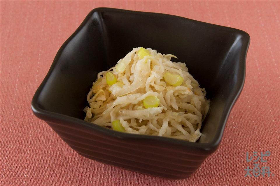 切干大根のナムル(切り干し大根+長ねぎを使ったレシピ)