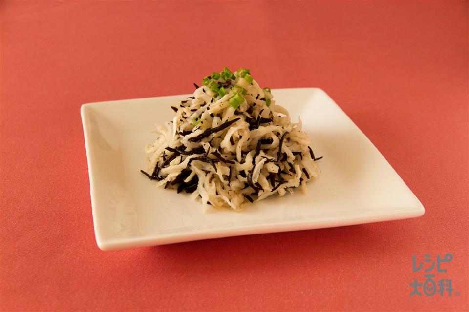 ひじきと切干大根のサラダ(干しひじき+切り干し大根を使ったレシピ)
