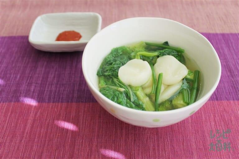 菜の花・ほうれん草とひっつみのスープ