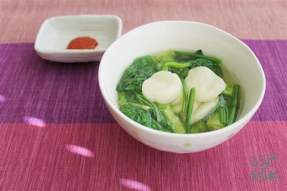 菜の花・ほうれん草とひっつみのスープ(豚もも薄切り肉+菜の花を使ったレシピ)